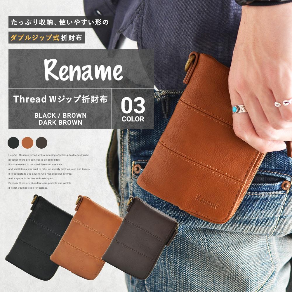 Rename Thread ダブルジップ折財布