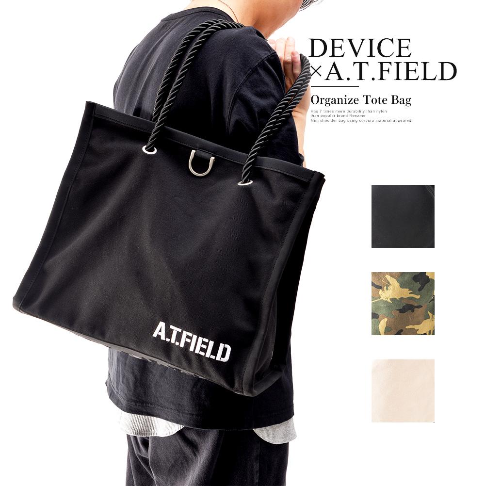 A.T.FIELD オーガナイズ トートバッグ