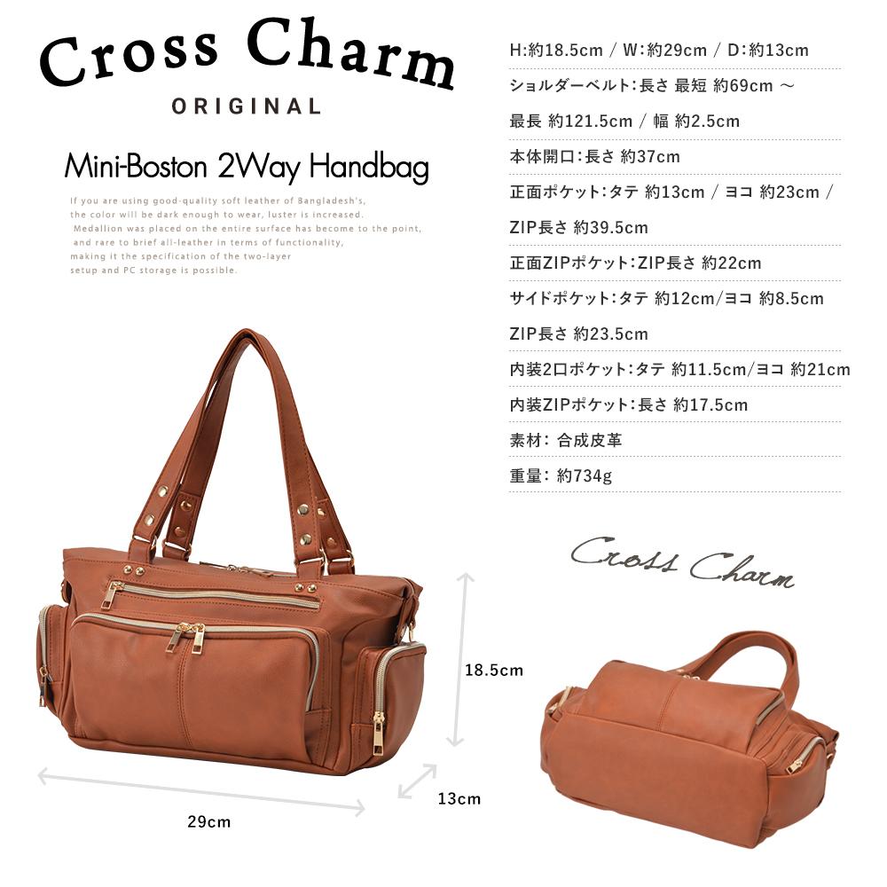 Cross Charm 2way ミニボストンバッグ