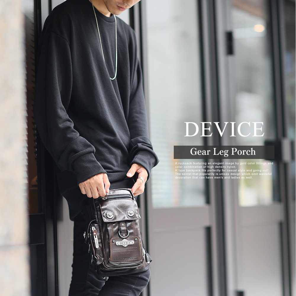 DEVICE gear レッグポーチ?