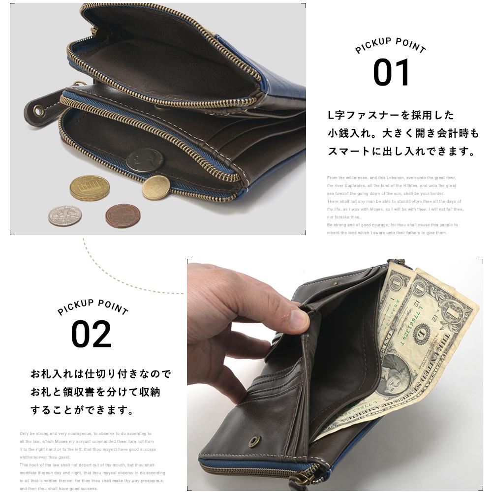 DEVICE トリコ ダブルジップ折財布