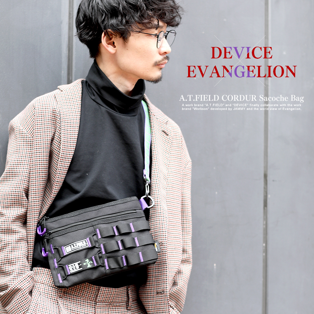 DEVICE×A.T.FIELD CORDURA サコッシュバッグ