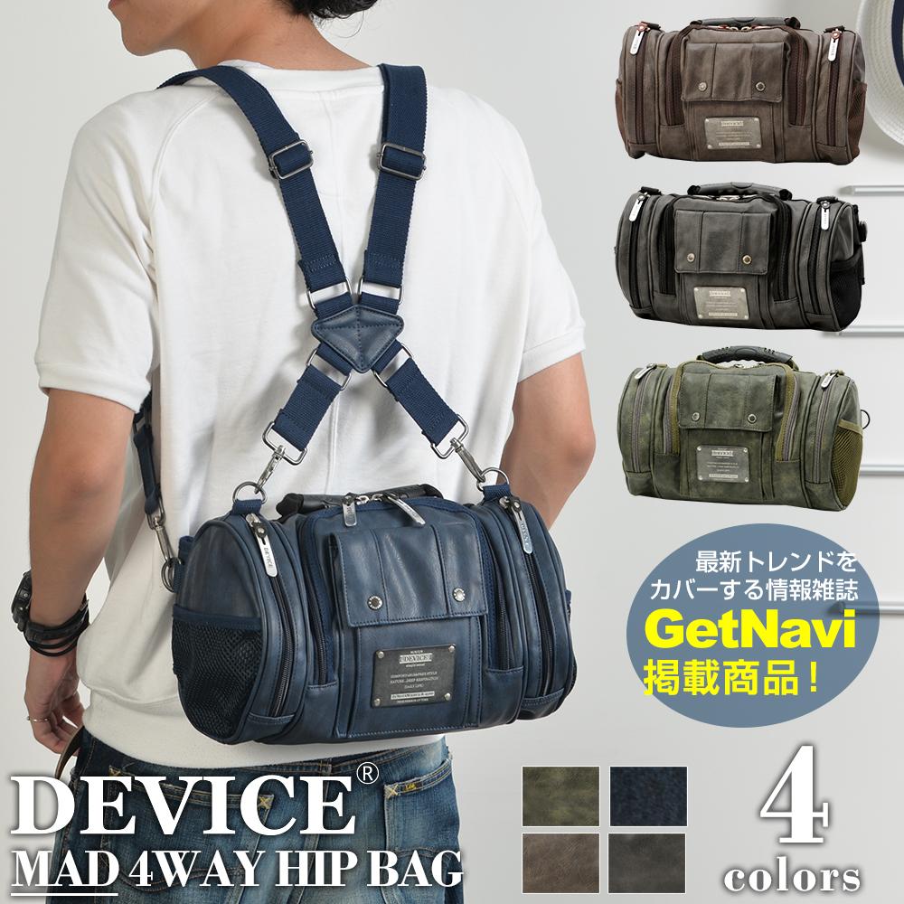 ★新色★DEVICE MAD 4way ヒップバッグ