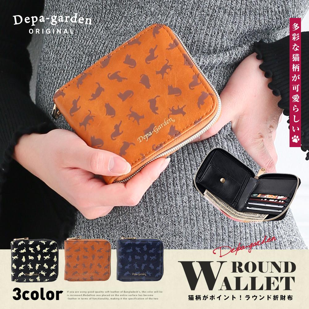 Depa-Garden 猫柄ラウンド二つ折り財布