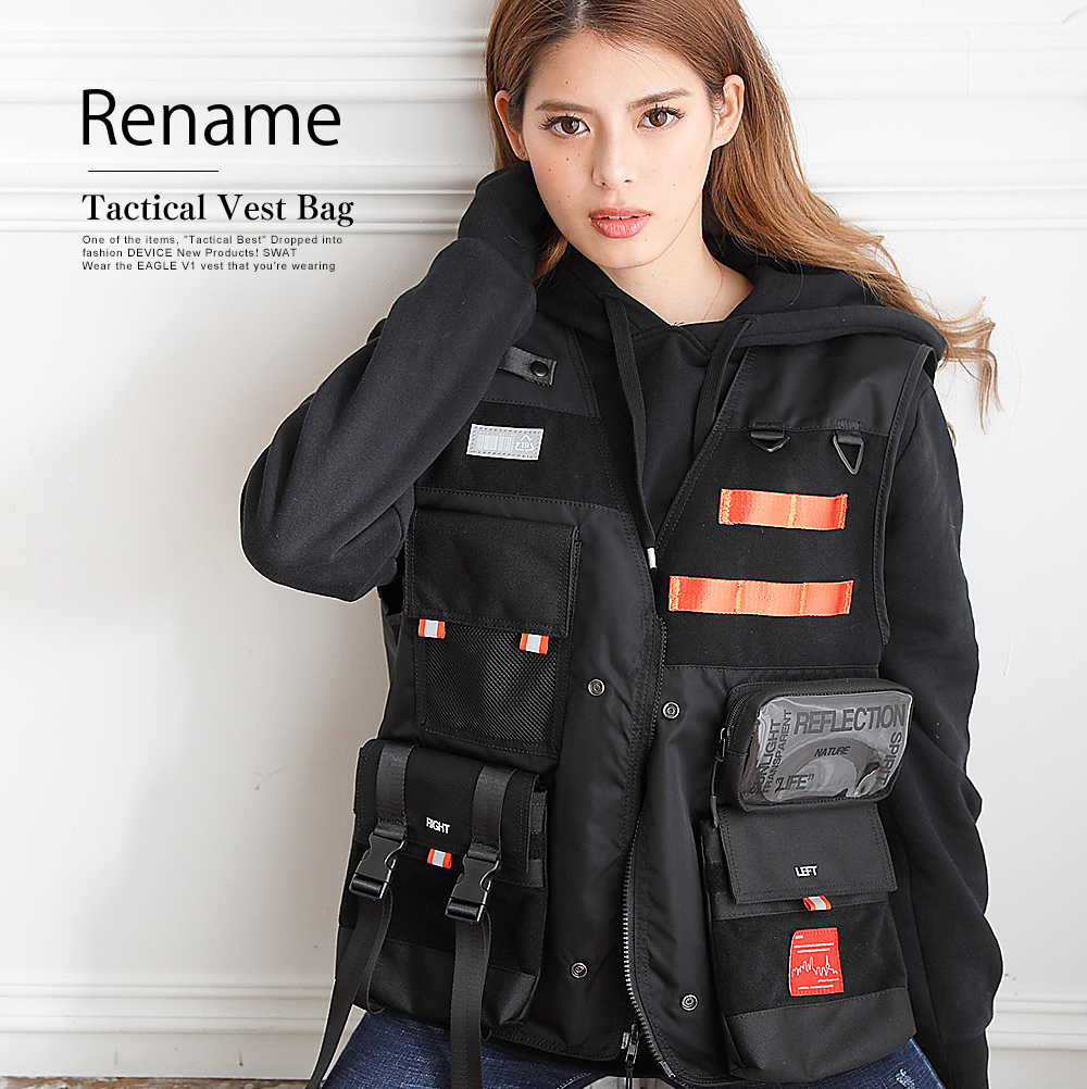 Rename CORDURA TACTICAL ベストバッグ