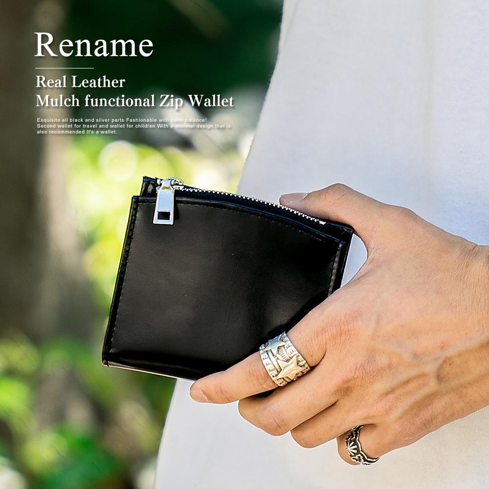 Rename 本革 マルチファンクショナル ジップウォレット