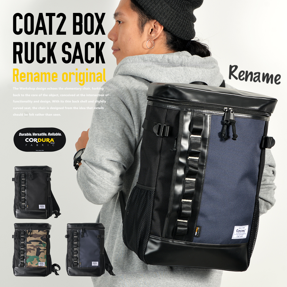 Rename coat2 BOXリュック