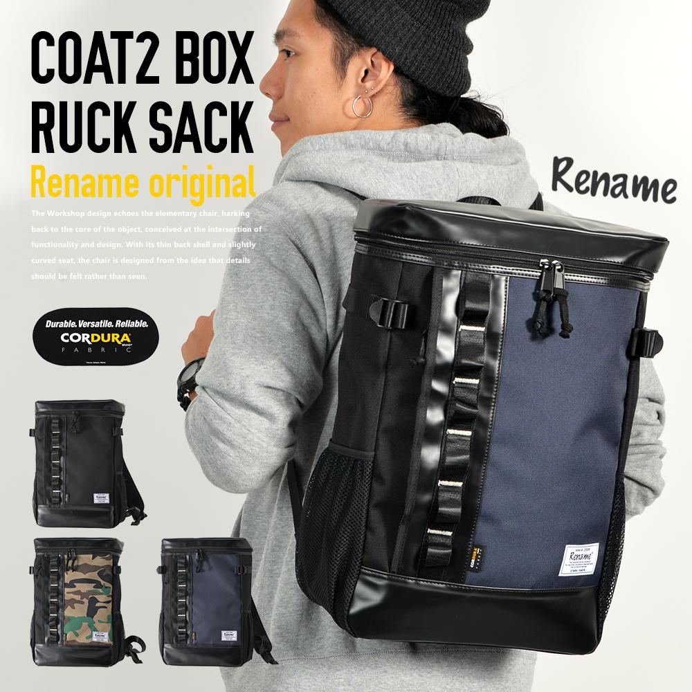 Rename coat2 BOXリュック