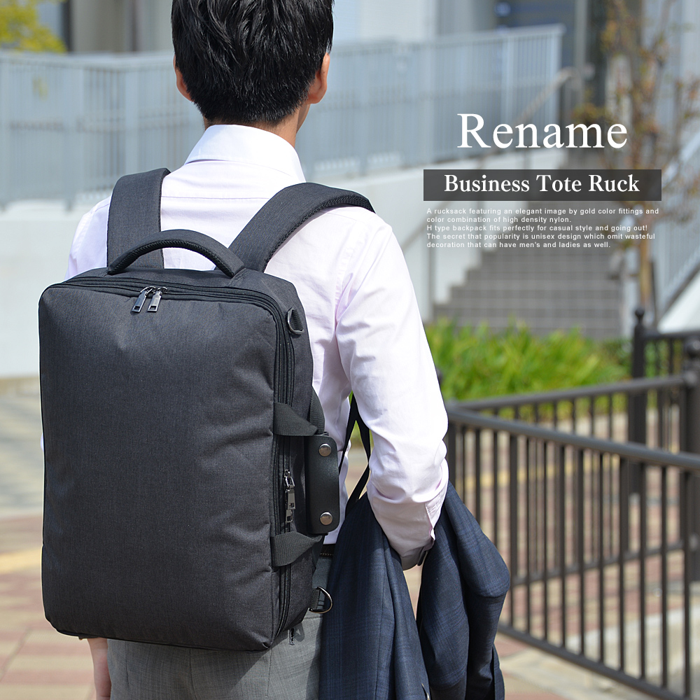 Rename ノーフェイス 3way ビジネストートリュック