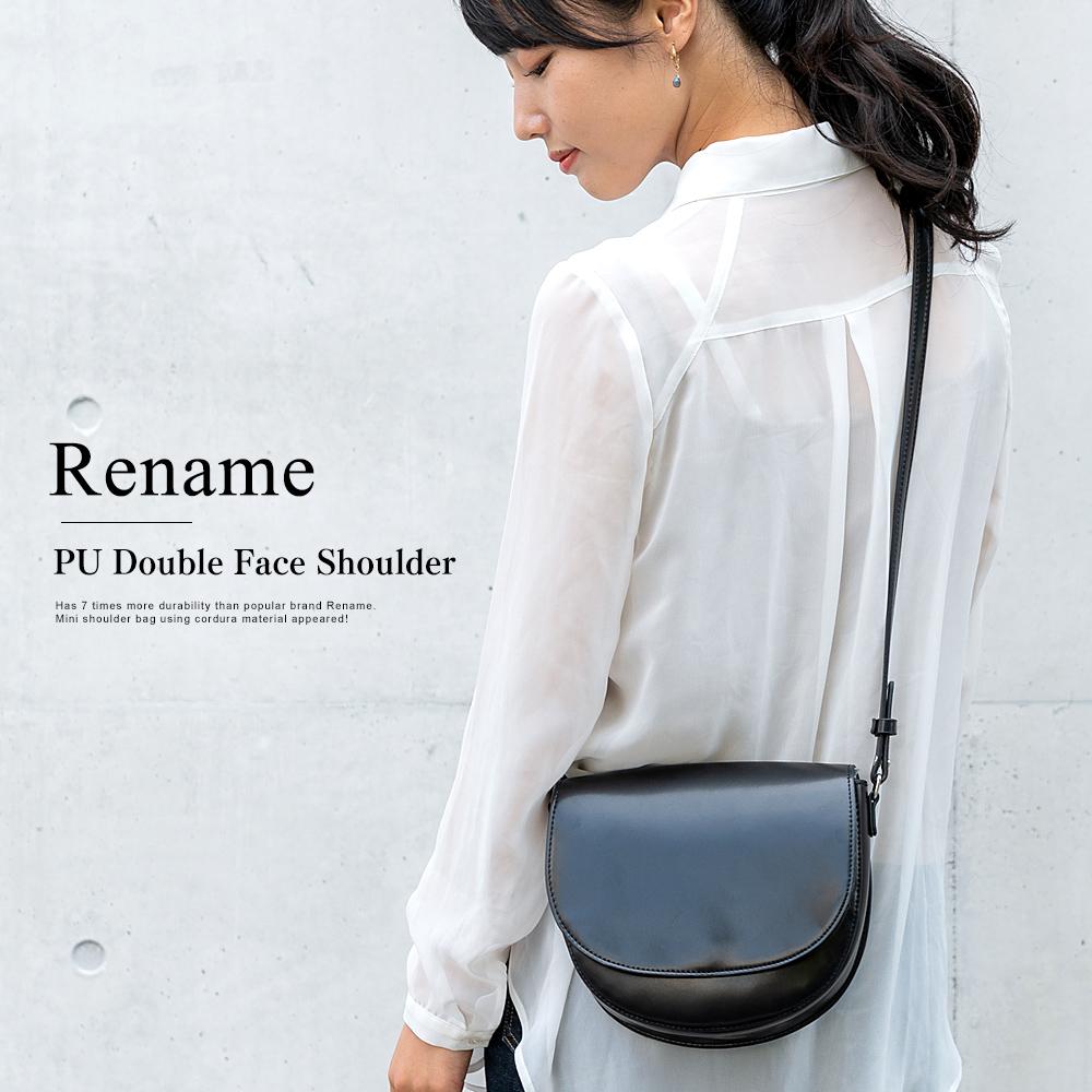 Rename PU ダブルフェイスショルダー