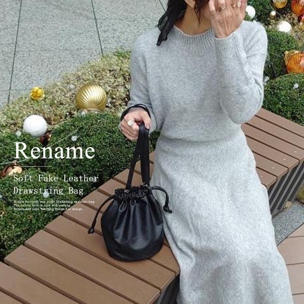 Rename ソフトフェイクレザー巾着バッグ