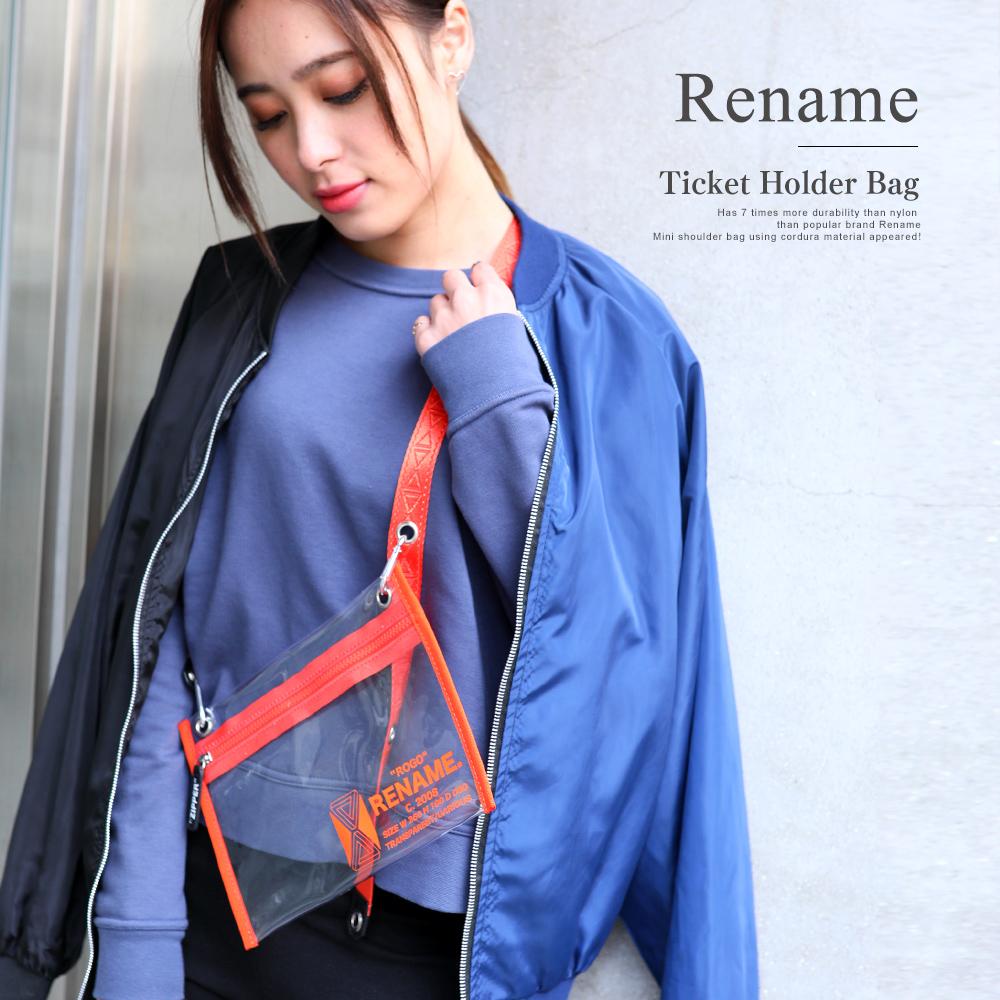 Rename PVC チケットホルダーバッグ