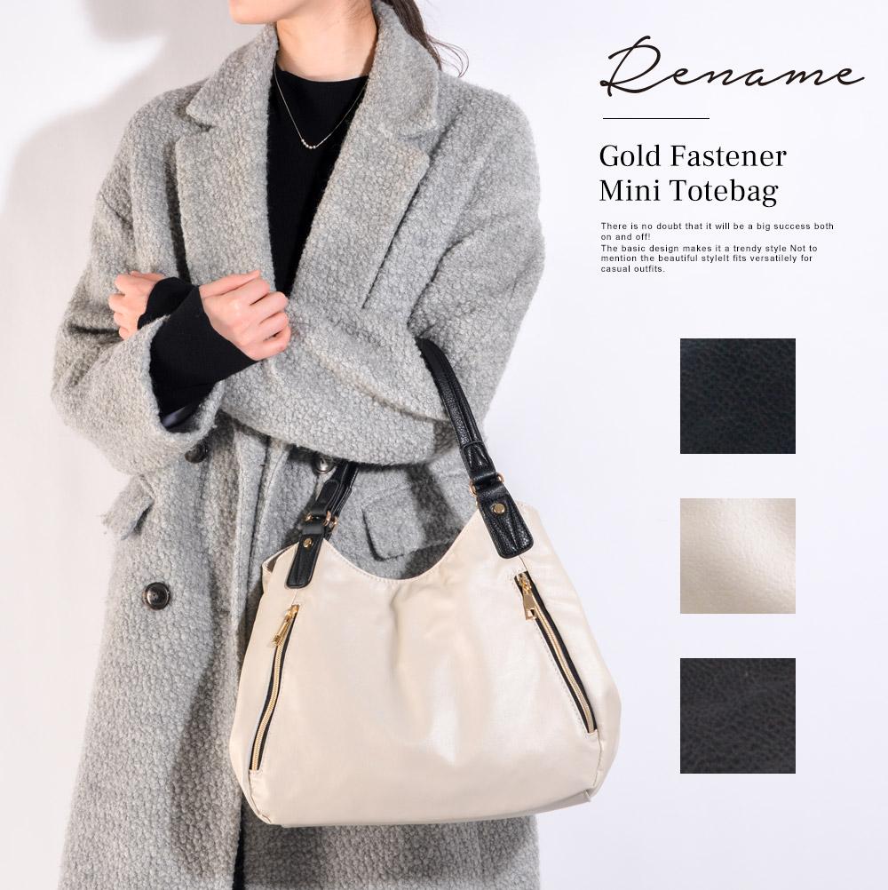 Rename ゴールドファスナーミニトートバッグ