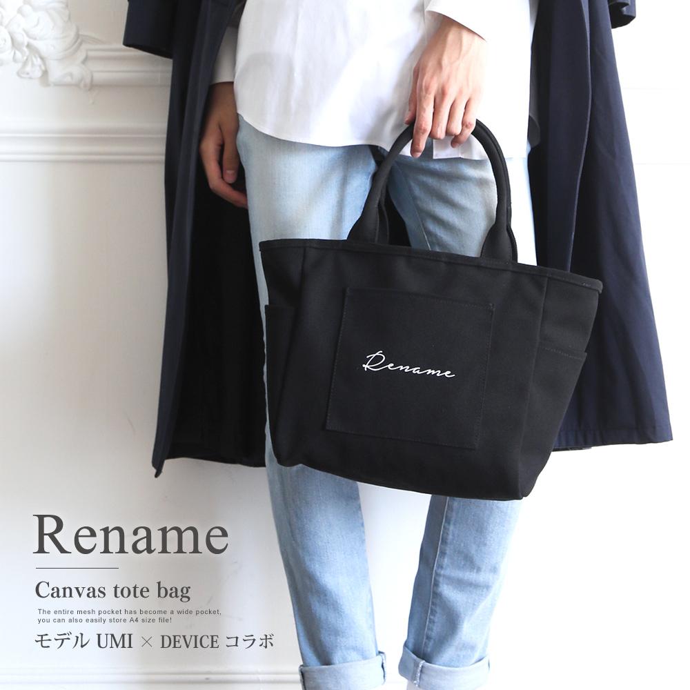 Rename 帆布 BOXトートバッグ