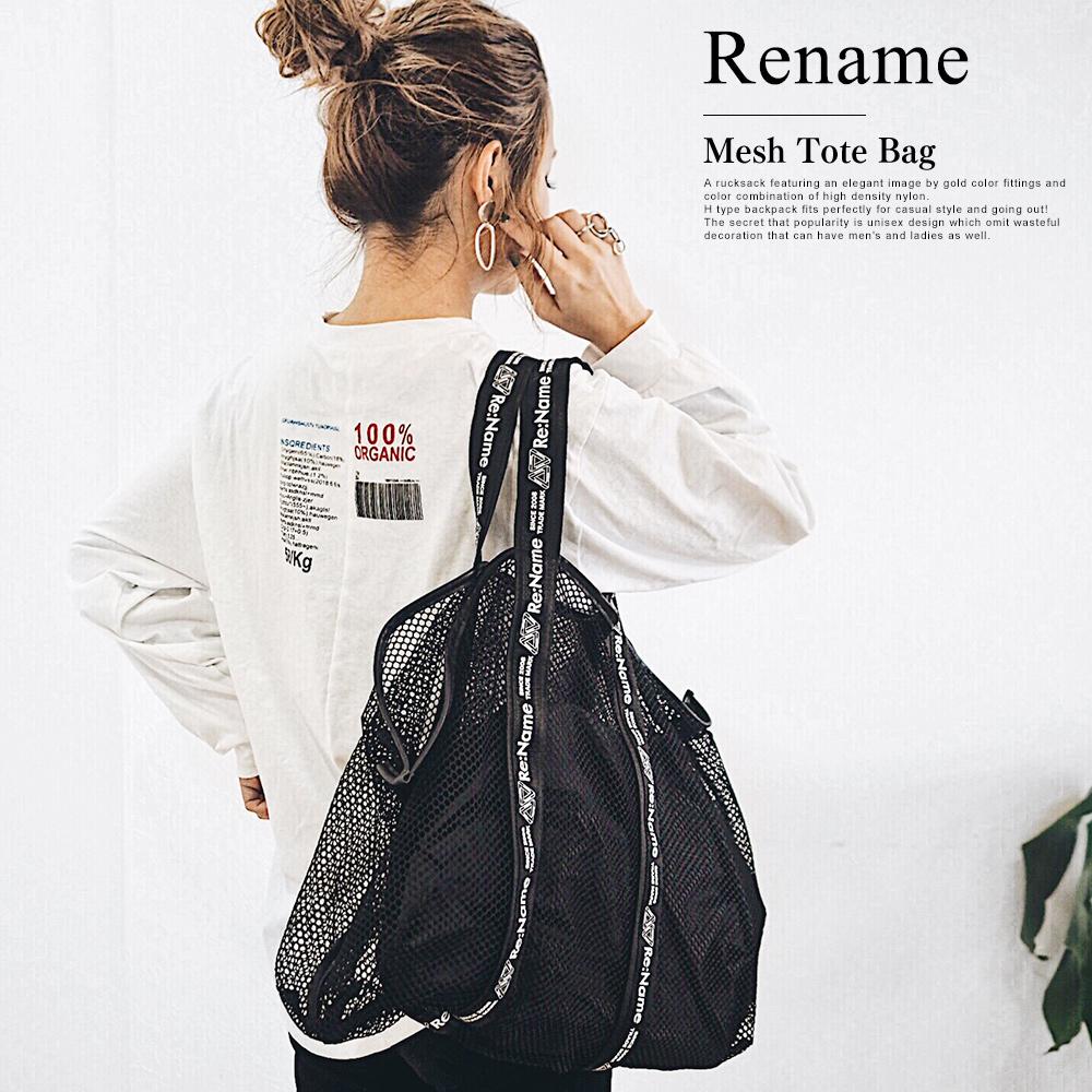 Rename プリントテープメッシュトートバッグ 【RTN80038】