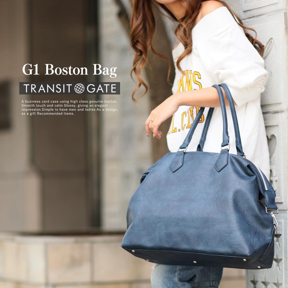 TransitGate G1ボストンバッグ