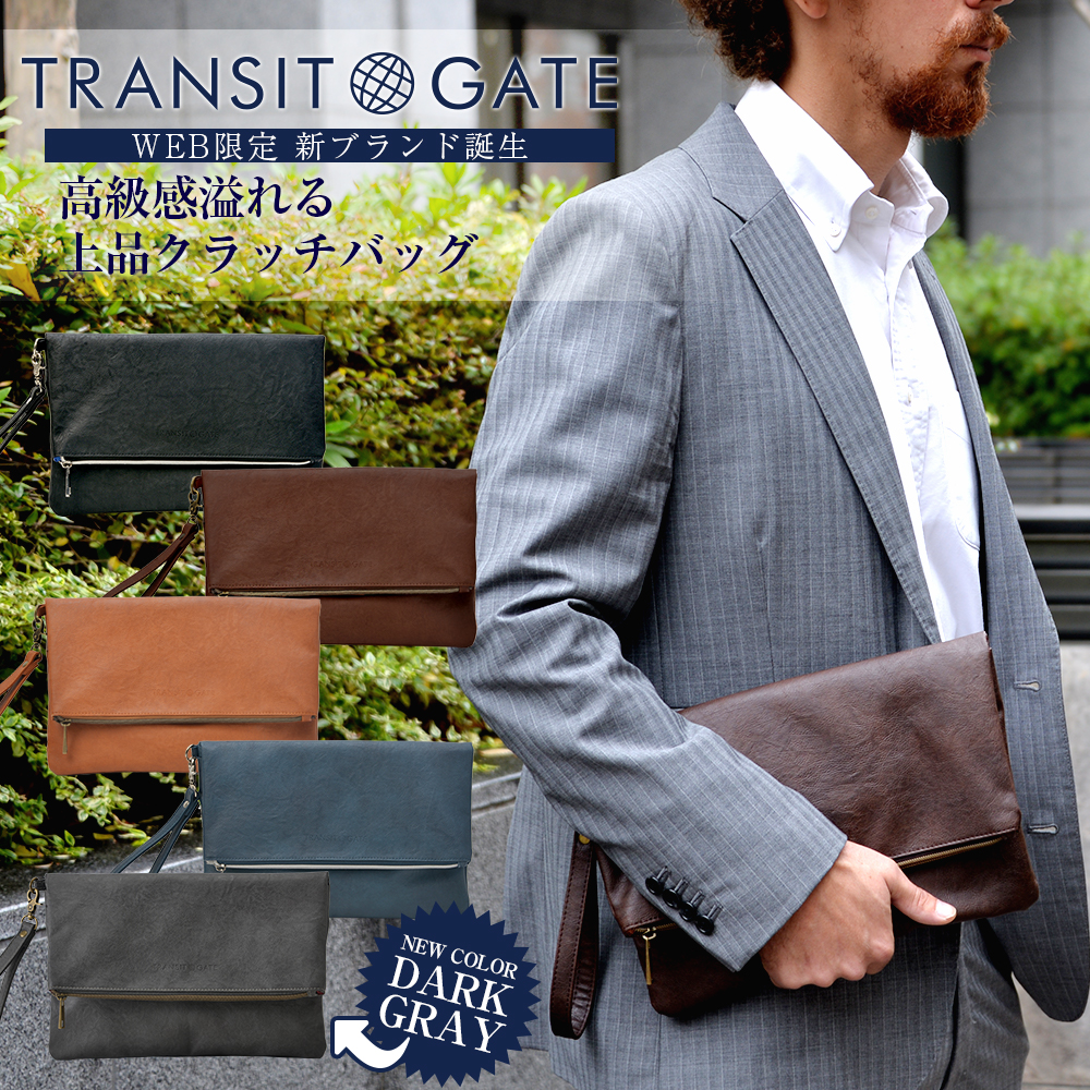 TransitGate G1 折りクラッチバッグ