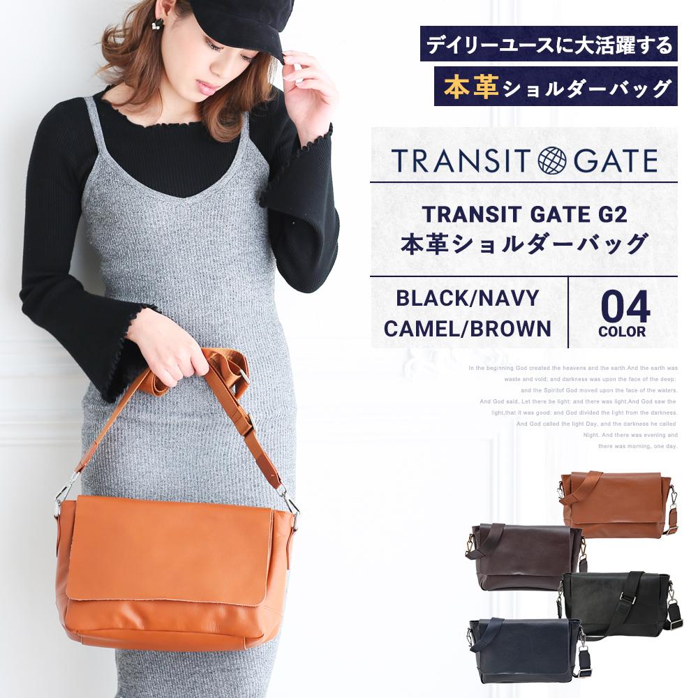 TransitGate G2 本革 ショルダーバッグ