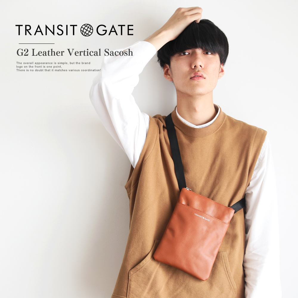 TransitGate G2 本革 縦型サコッシュ