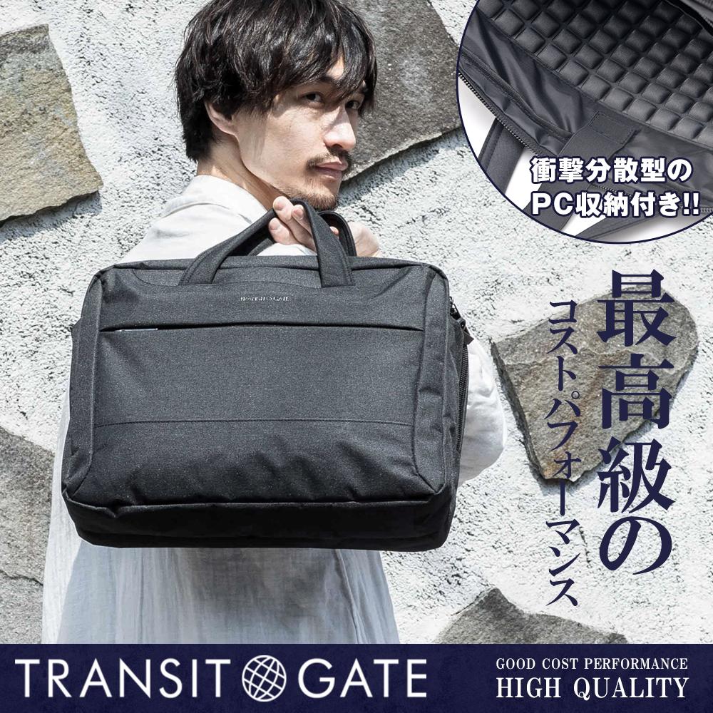 TransitGate G4 Boot ビジネストートバッグ