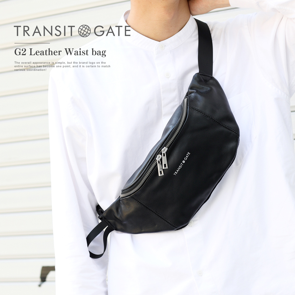 TransitGate G2 本革 ウエストバッグ