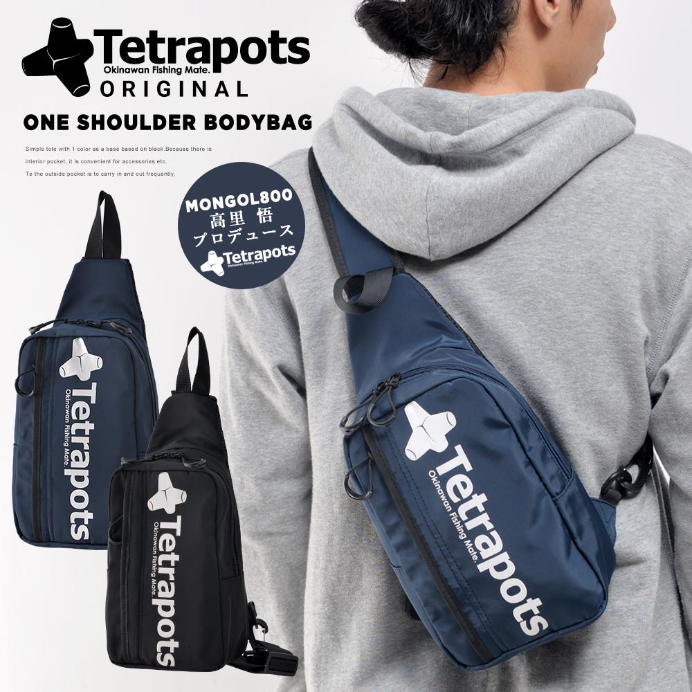 Tetrapots ナイロンボディバッグ?