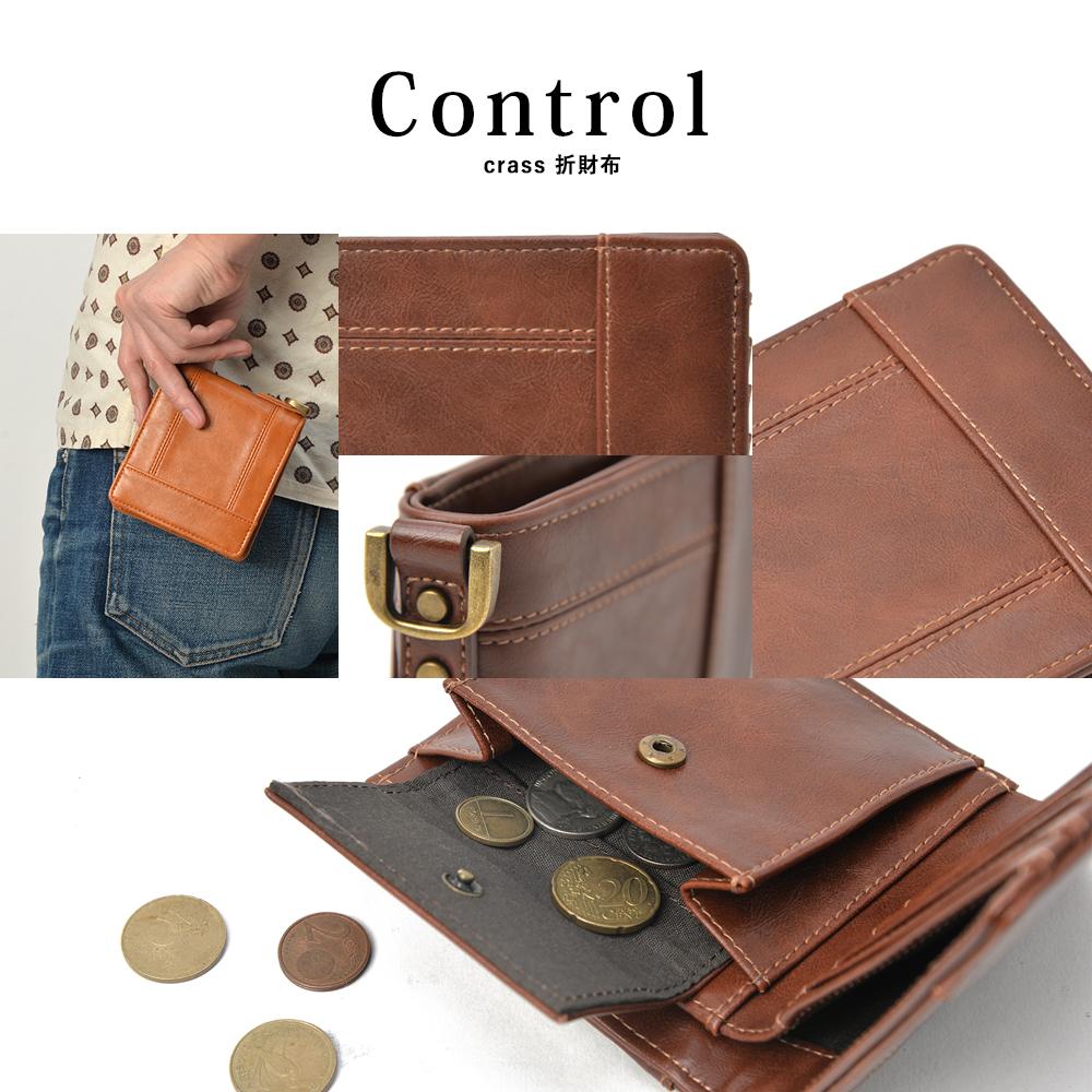 Control crass 折財布