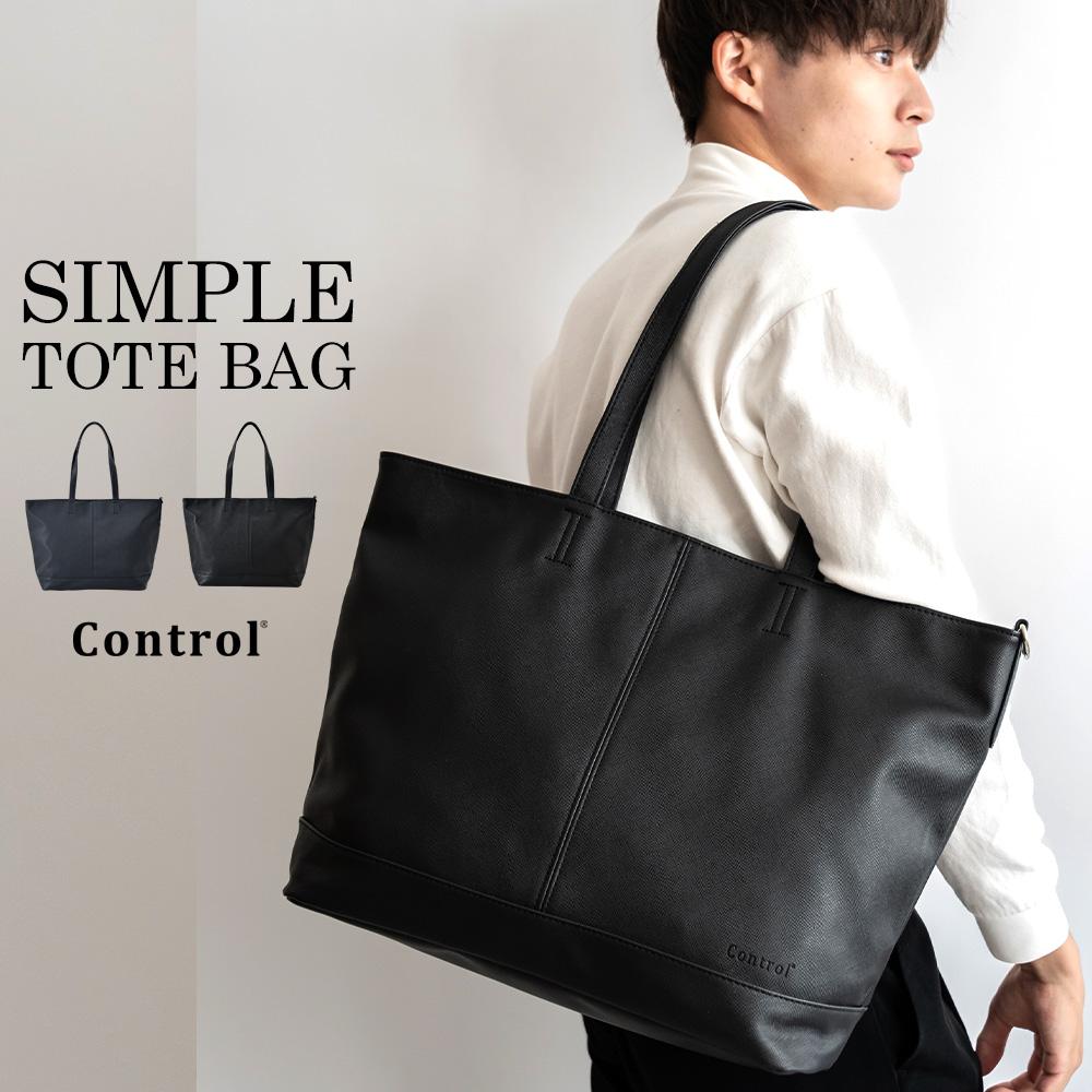 Rename Control シンプル合皮 トートバッグ